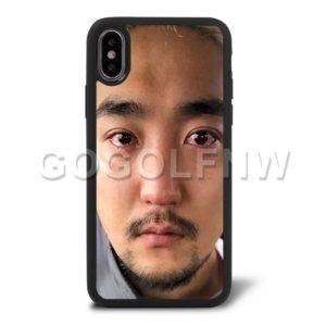 yoo byung jae phone case